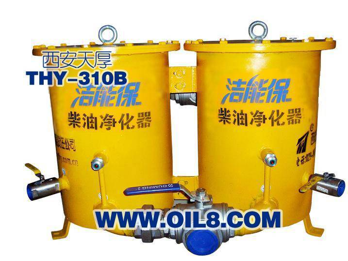 THY-310B diesel oil purifiers for large generators