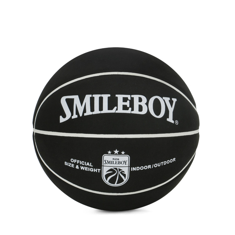 Smileboy sporting goods pu leather laminated basketball
