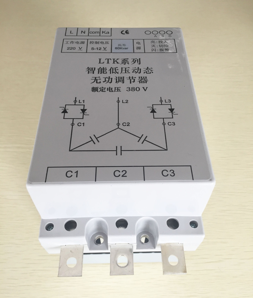 TSC silicon-controlled Switch