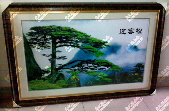 lenticular decorative with frame