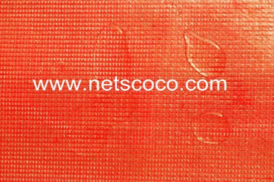 Netscoco WP Shade Cloth