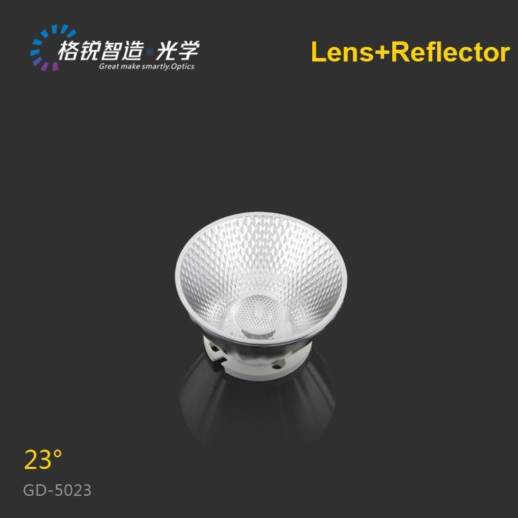 2015 new hot sale cob reflector lens 50mm