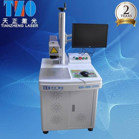 tianzheng laser marker
