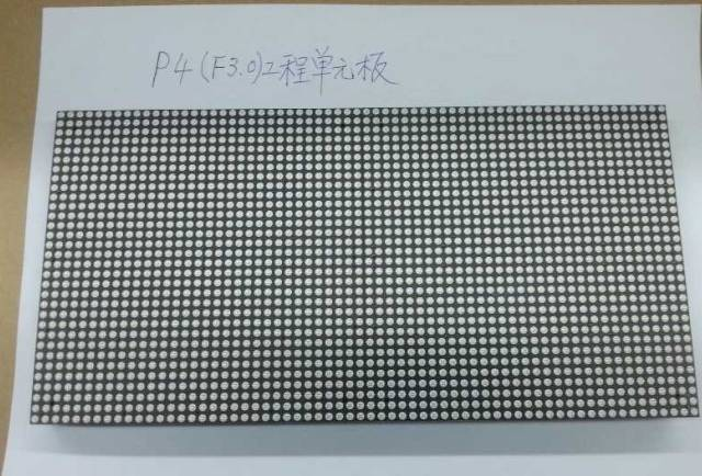 P4(F3.0) ULTRA-LIGHT LED DISPLAY MODULE