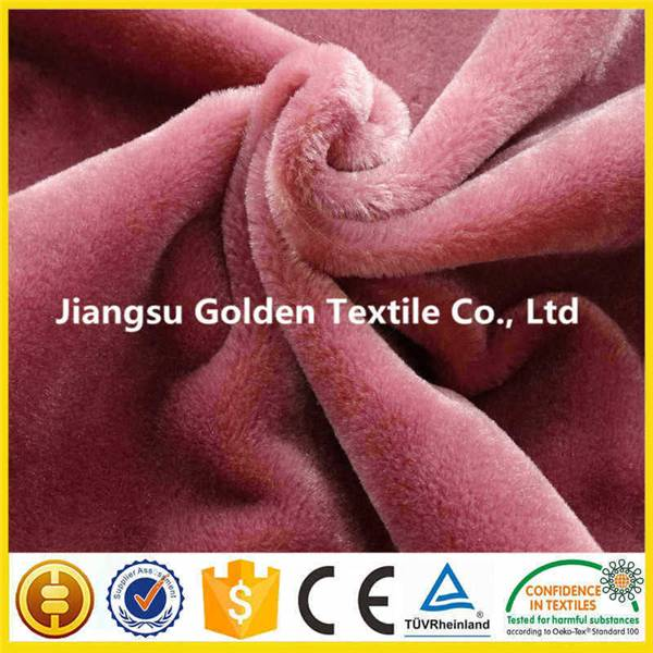 Plush Fabric/PV Fleece/PV Fabric China Manufacture