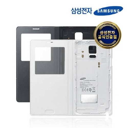 SAMSUNG Galaxy Note 4 Wireless Charging Qi S-View Flip Cover