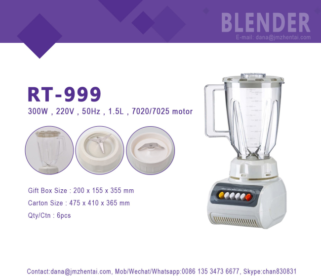 HUI JIA RT-999 Hot sale grinding fruit food blender