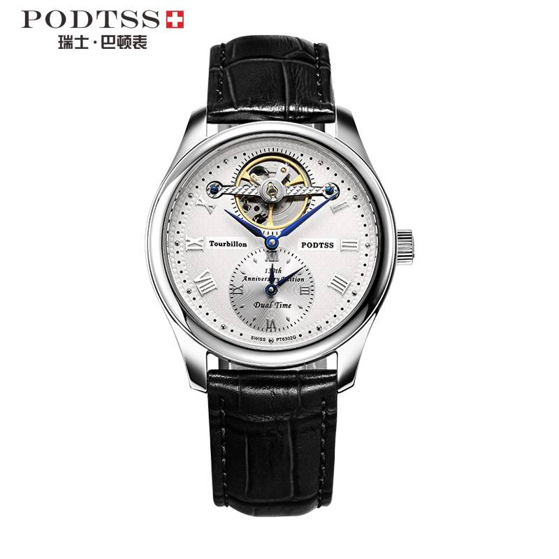 PODTSS PT6302 Multifunction Watch