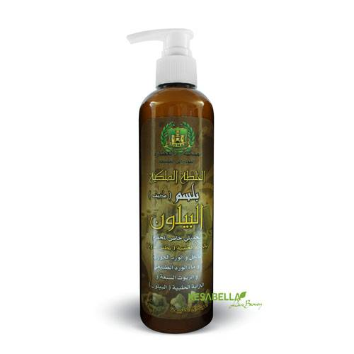 Aleppo Mud Conditioner