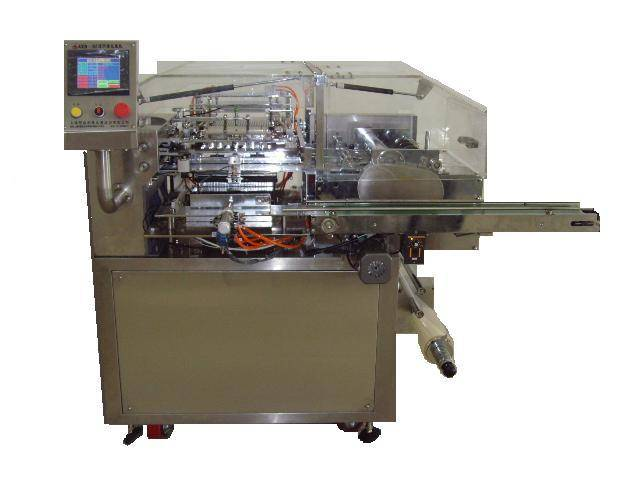 AXIN-350 Adjustable Cellophane Overwrapping Machine