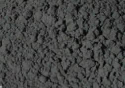 Tungsten Carbide at Western Minmetals (SC) Corporation