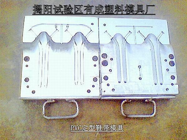 PVC shoelace mold