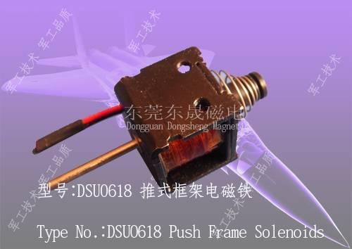 Frame Solenoid/Push-Pull Frame Solenoid/light car lights