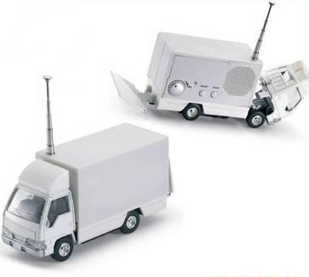 Truck Shape FM Radio