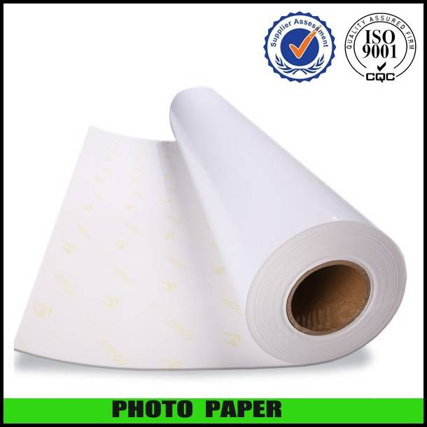 260g RC Pearl Photo Paper