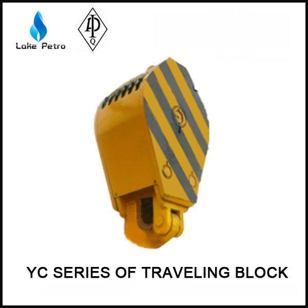 API YC series of traveling block used in oilfield