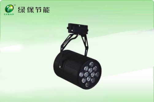 12w high power led track light