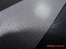chinese perforated metal mesh