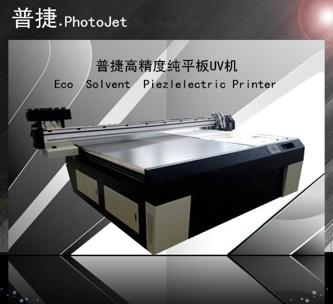 Espon print head Mult function flatbed printing machine for glass printing