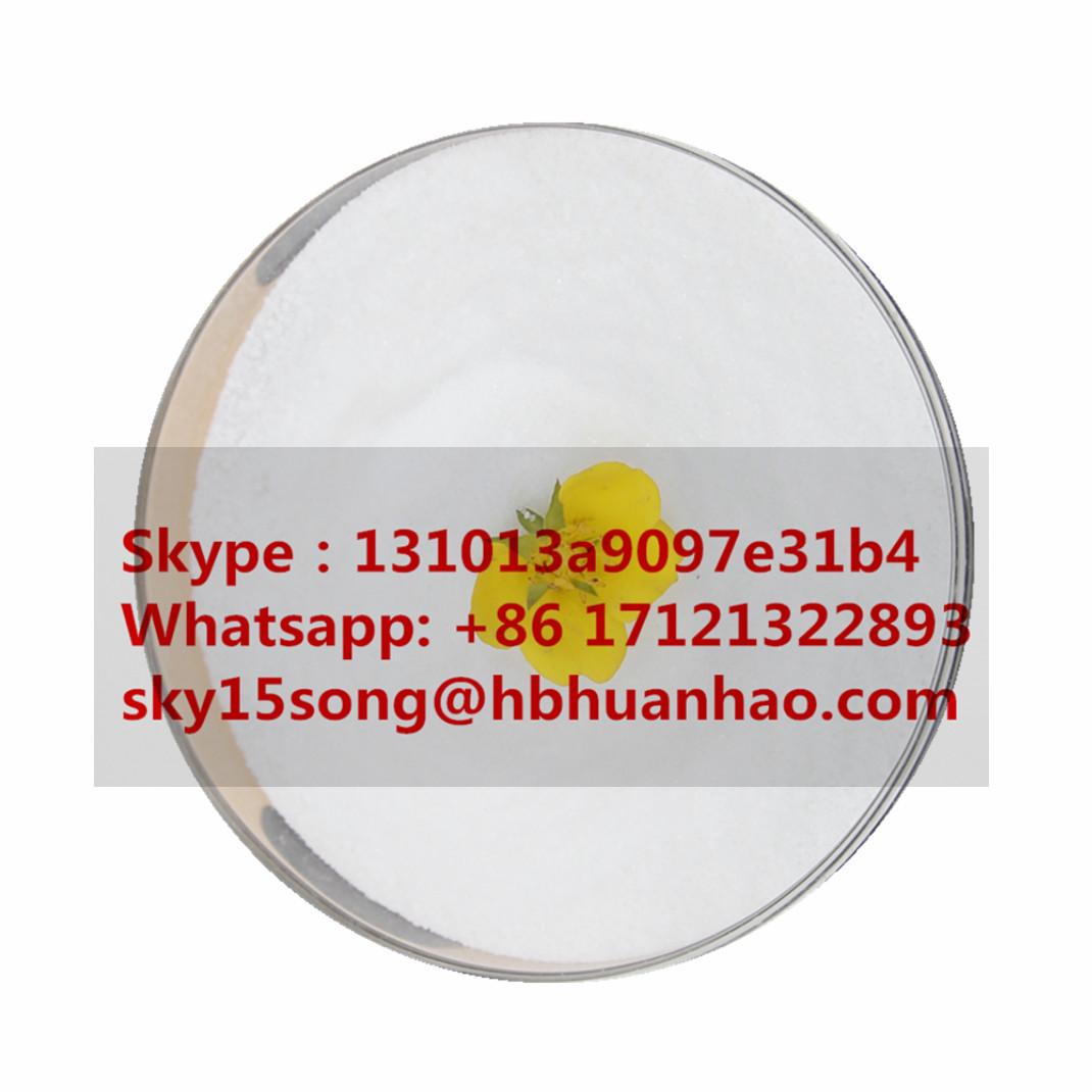 High quality Minoxidil powder 99% with best price CAS NO.38304-91-5