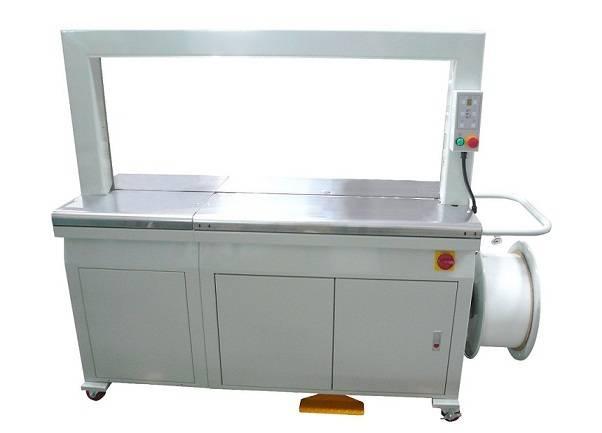 AM-650 Automatic Strapping Machine