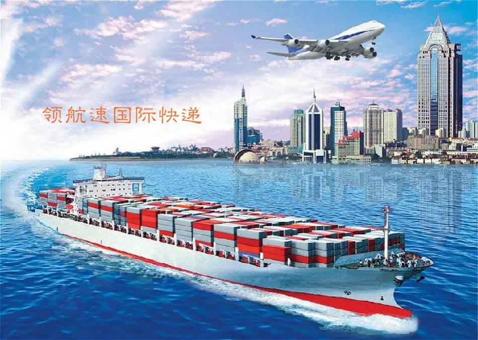 international  express from Shenzhen/Ningbo China to BOSTON USA by EMS/UPS/TNT/DHL/China post----sky
