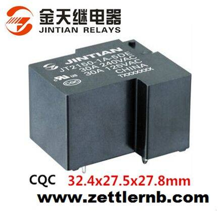 Miniature High Power PCB Relay (JT2150)