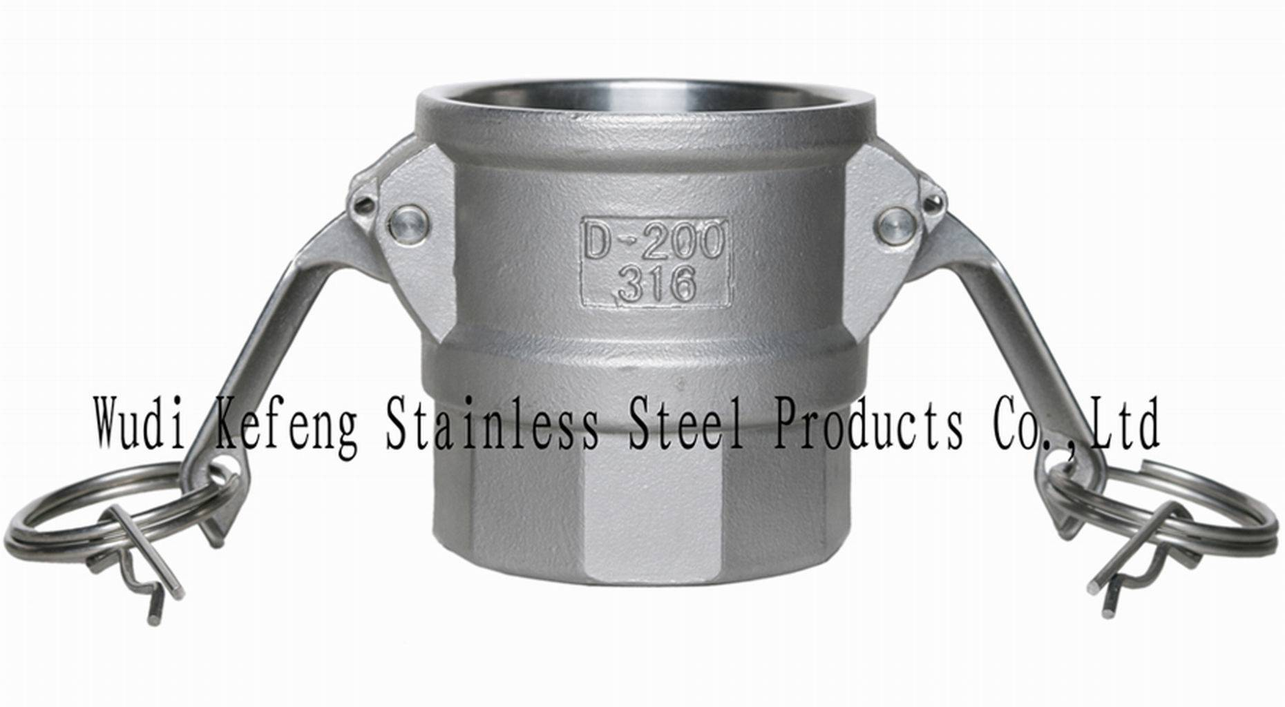 stainless steel quick connector type D
