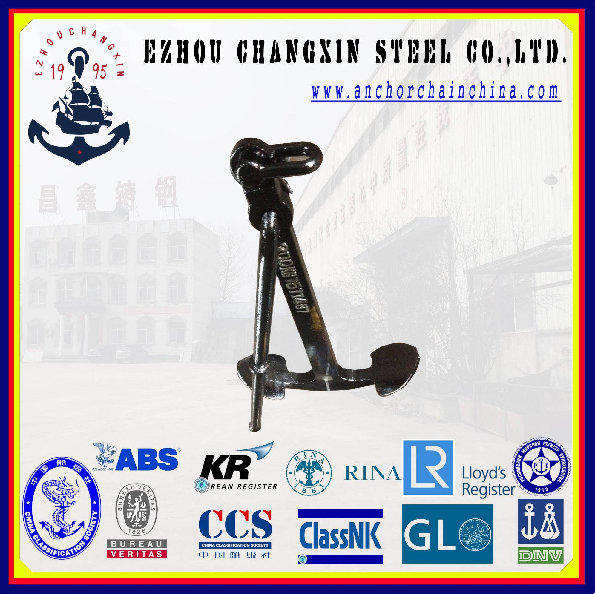 The worldsale ship anchor marine admiralty anchor  for sale in china