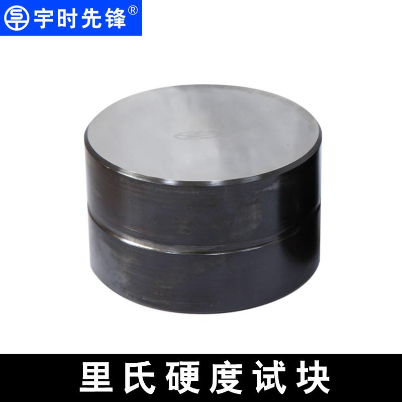 Customized Various kinds Hardness Test Blocks Hardness Calibration Blocks