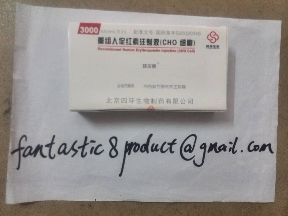EPO (Erythropoietin) Injection 3000iu/piece, 5pieces/kit,free reship policy (Wickr:fantastic8)