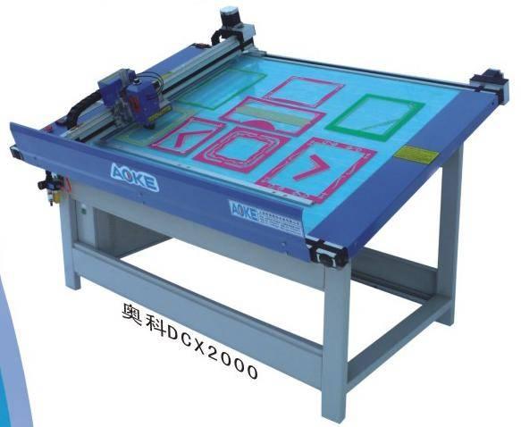Cross Stitch Cutter Machine with CNC