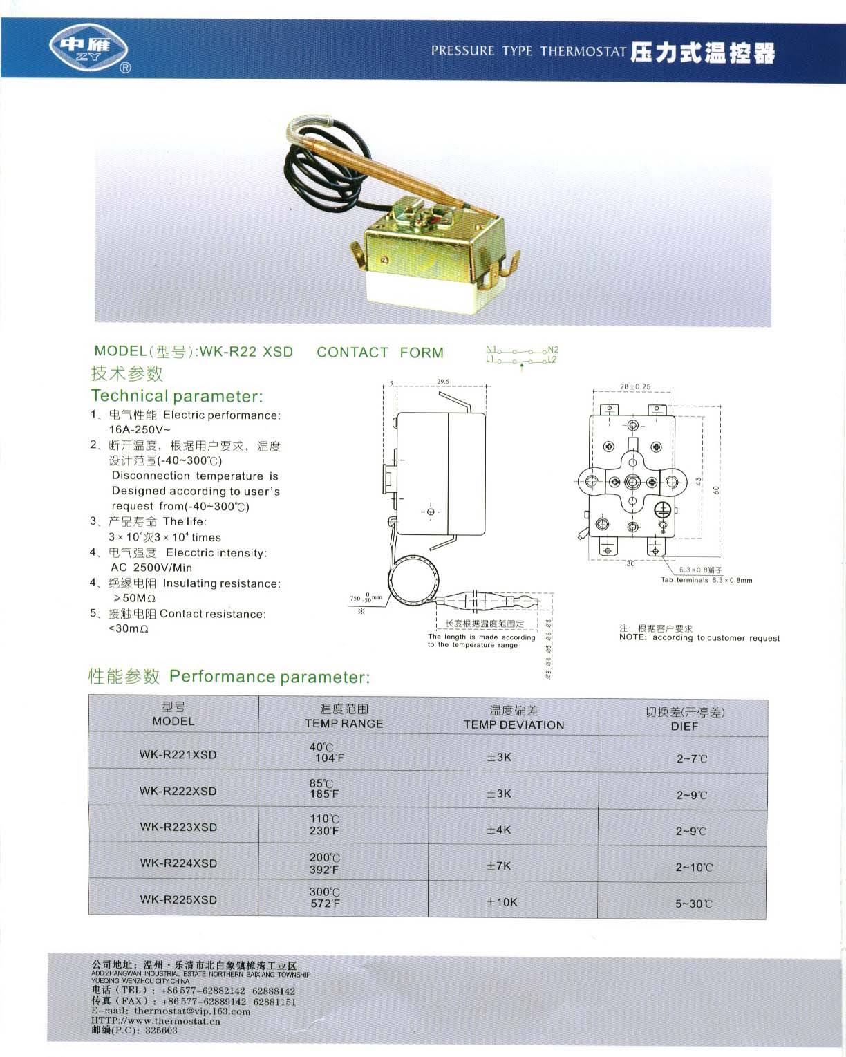 Thermostat WK-R22 XSD