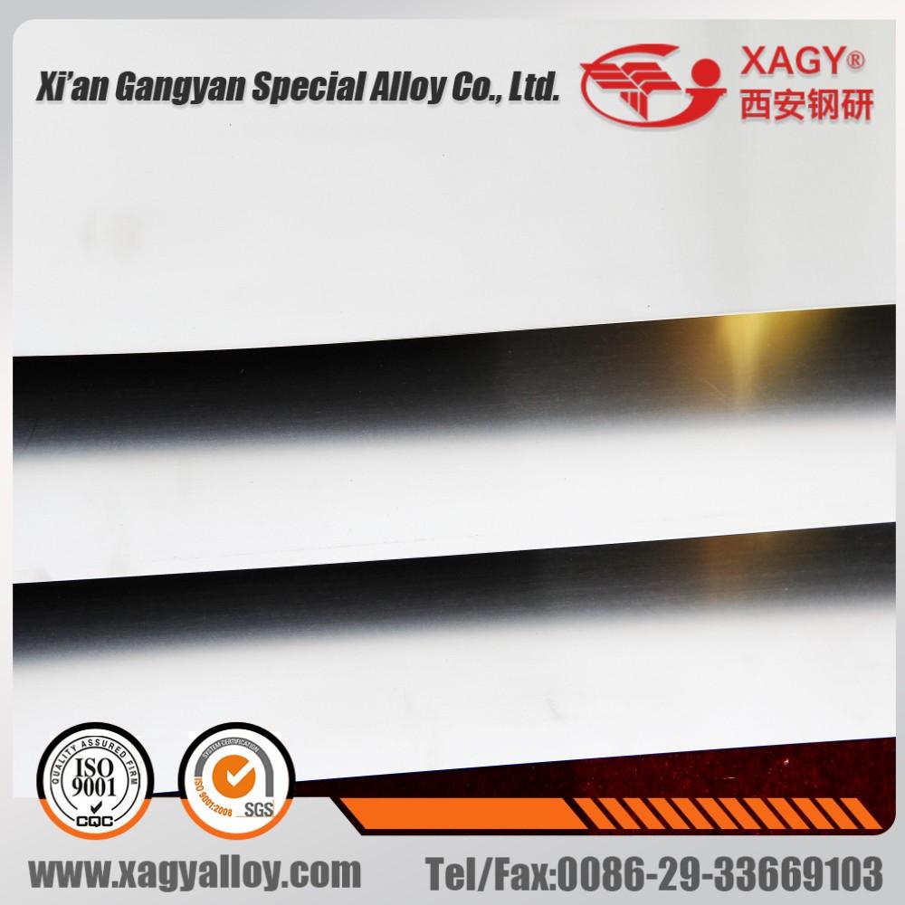 Hiperco50 alloy sheet /Thickness 0.10mm~0.50mm, width:10.0~210mm