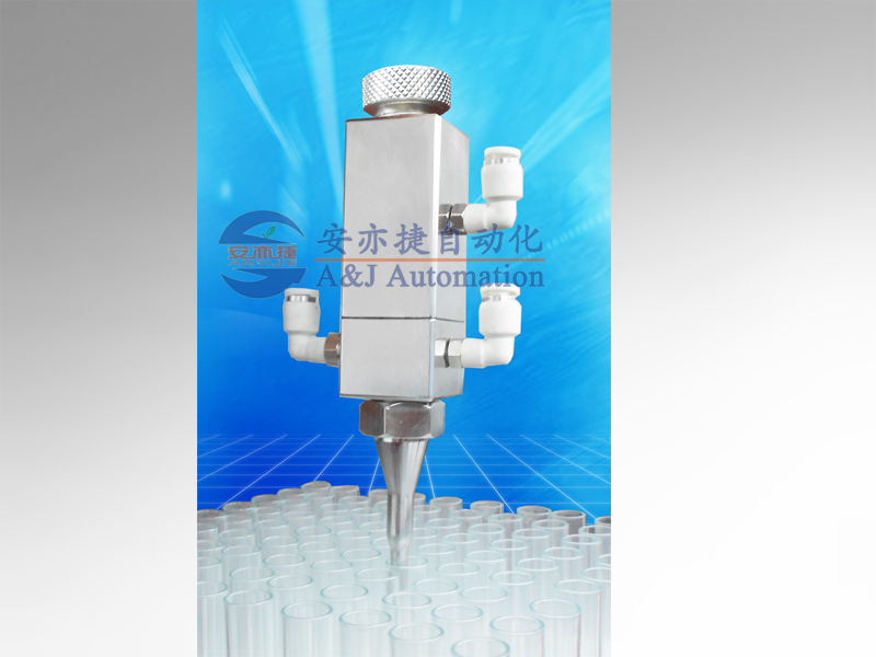 High Precision Liquid Filling and Spraying Valve