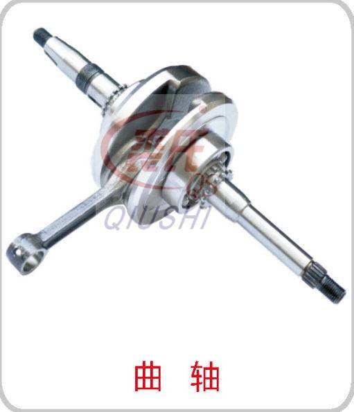 Crankshaft for GY6-125 motorcycle parts