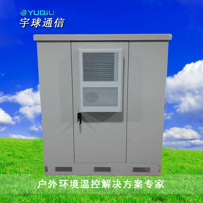 Radio and television outdoor OLT cabinets