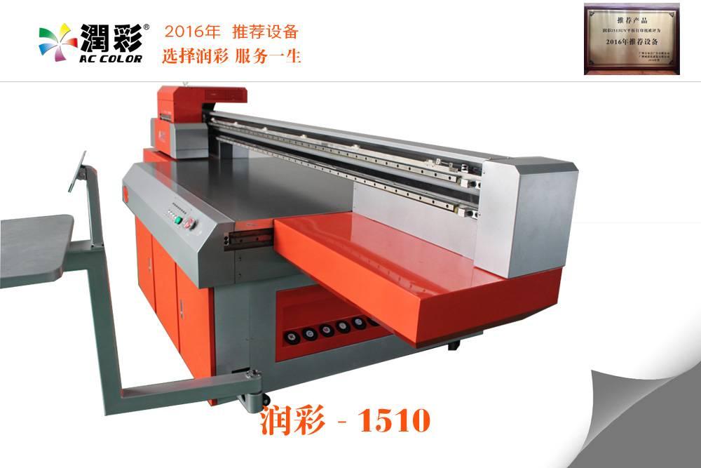 Toshiba Head Advertising Signs Printer 1500x1000mm Format