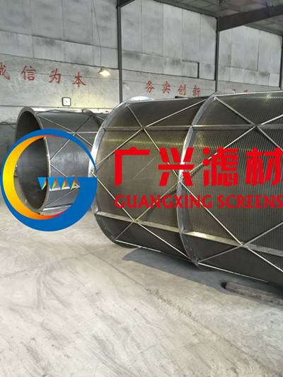 rotary drum screen for sugar filtration