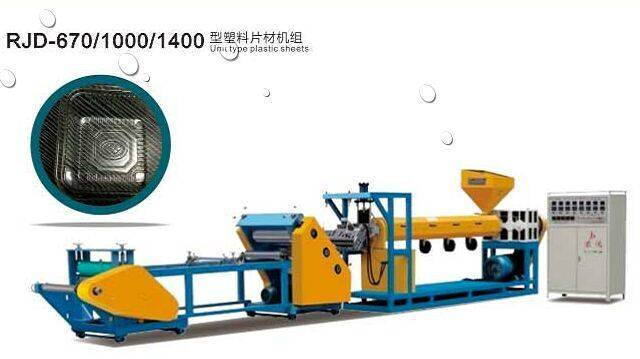 RJD-670/1000/1400  Plastic sheet extruder machine for PP/PS