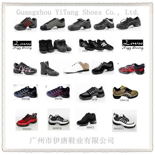 wholesale jazz shoes latin dance shoes