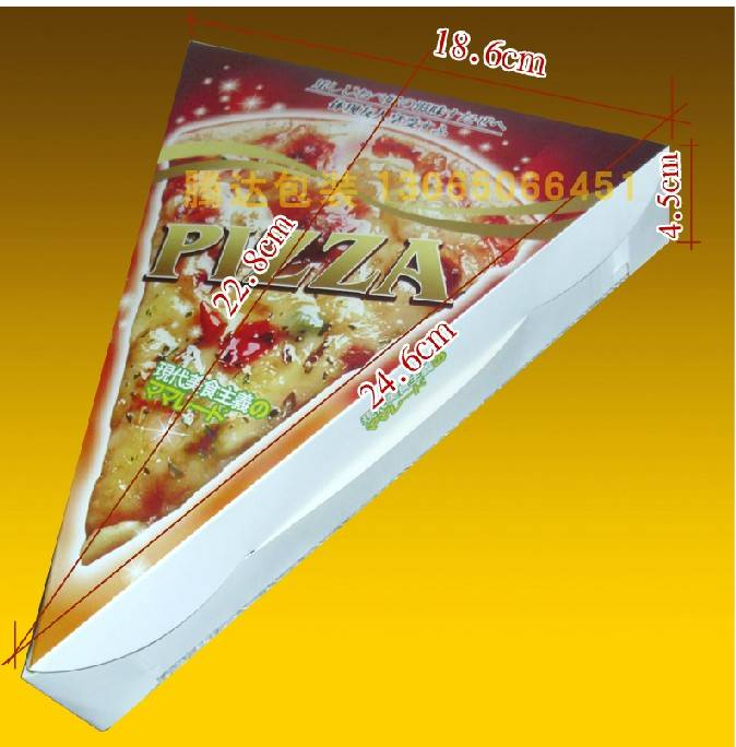 new style whitecard  paper pizza box