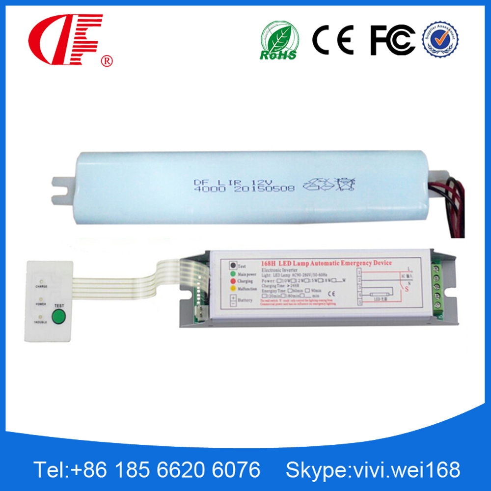 DF168T DF168-30H LED Lamp Automatic Emergency Device for LED lamp with external driver
