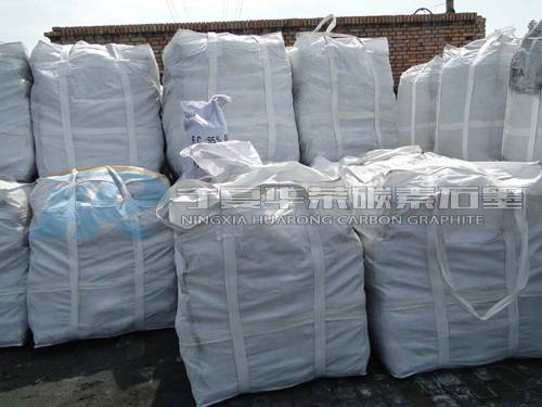 china supplier export graphitized petroleum coke with carbon 98.5%