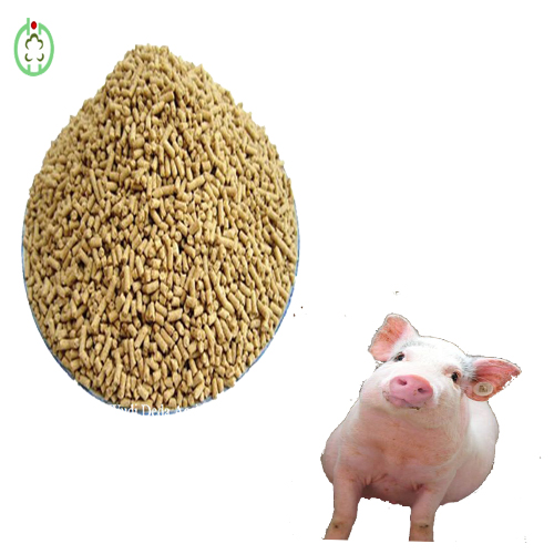 lysine feed additives