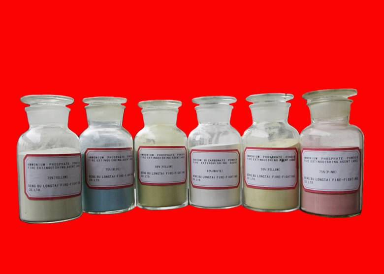 ABC dry chemical powder