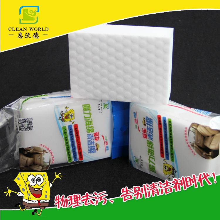 wall cleaning magic eraser nano sponge