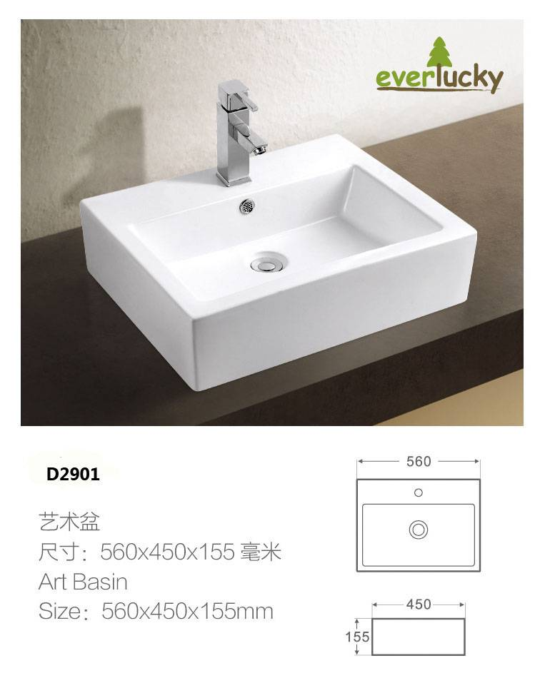 Traditional Designed Ceramic Art Basin D2901