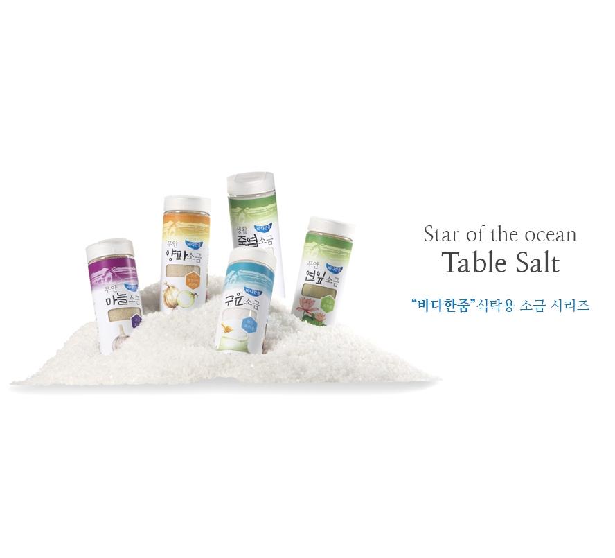 Star of the ocean Table Salt