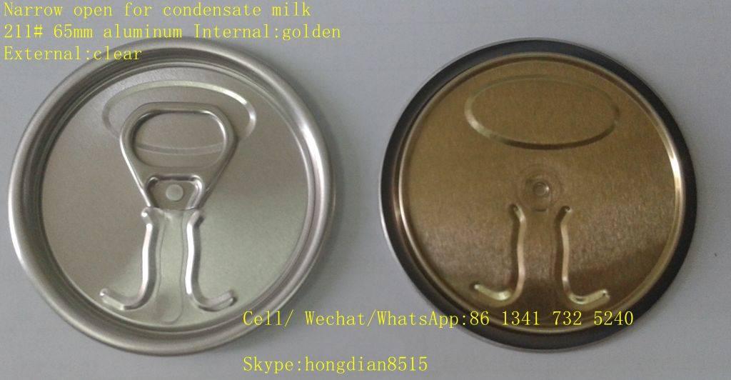 narro open easy open ends 211#  65.3mm